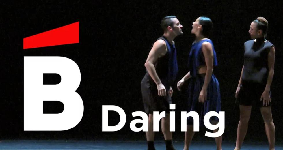 #BeAllYouCanB with Ballet Hispanico | Video Marketing Case Study